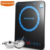 Joyoung/九陽 C21-SC821電磁爐超薄家用火鍋觸摸屏電池爐  極客玩家  igo  220v