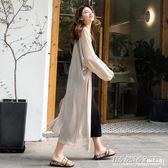 春秋裝超長款冰絲針織防曬衣女外搭夏季復古百搭薄款線衫開衫外套  時尚教主