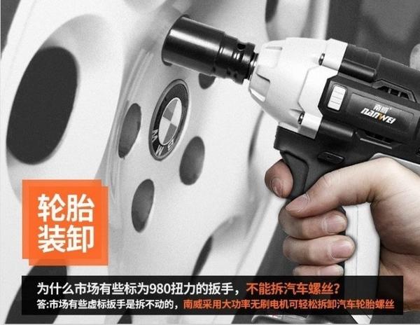 【保固一年 德國工業級電鑽板手】南威 超大扭力 電動扳手 速鋰充電 螺絲起子 可正反轉