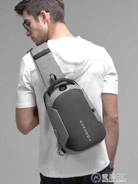 胸包男士新款韓版潮大容量背包商務休閒多功能出差旅游單肩側背包 電購3C