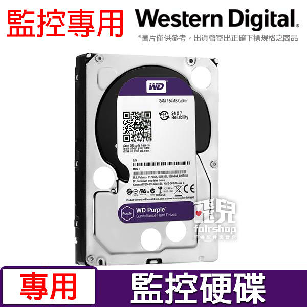 【妃凡】3年保固!監控硬碟 WD 4TB 監控專用 SATA 監視器 WD紫標 SATA介面 DVR 錄影主機 185