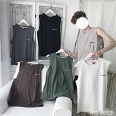 旋律風車男士背心學生印花套頭寬鬆無袖t恤夏季韓版潮流坎肩打底 快意購物網