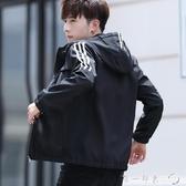 印象精選 2020春季男士連帽T恤青少年韓版修身連帽夾克衫學生薄款外套防曬風衣 幸福第一站