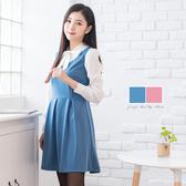 背心裙洋裝/綁蝴蝶結假兩件洋裝【Sebiro西米羅男女套裝制服】026000432