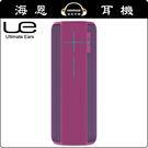 【海恩耳機】美國 UE MEGABOOM 紫色 可攜式無線藍牙喇叭