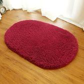 亮馬家臥室床邊地毯簡約現代橢圓進門門墊房間客廳衛浴防滑小地墊【端午節免運限時八折】