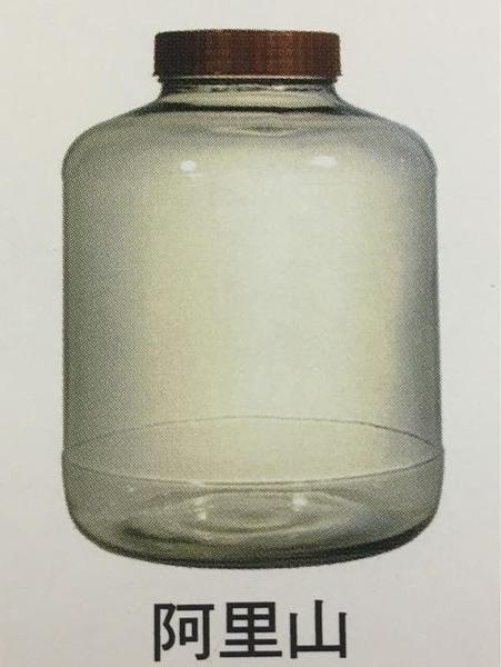 免運【阿里山10罐】玻璃罐 玻璃瓶非桃太郎【八八八】e網購