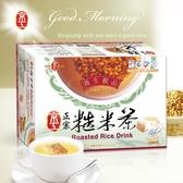 【京工】正宗糙米茶(30入)~1200g/盒~純素食