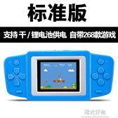 RS-80兒童游戲機彩屏益智游戲機PSP掌機俄羅斯方塊機可充電 全館88折igo