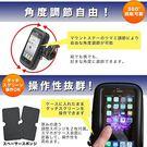 iphone 7 6 plus gopro note5 oppo r9s mio勁豪防水套手機架機車衛星導航支架摩托車架
