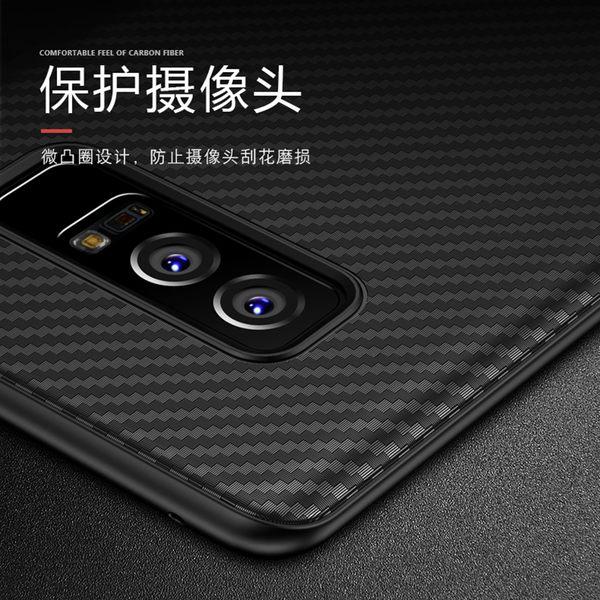 三星 Galaxy Note8 手機殼 N9500 保護套 全包 防摔 超薄 磨砂軟矽膠套 碳纖維紋 纖系列丨麥麥3C