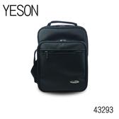 側背包 Yeson永生 MIT 肩背手提側背雙層兩用休閒包  可放A4 公事包 43293