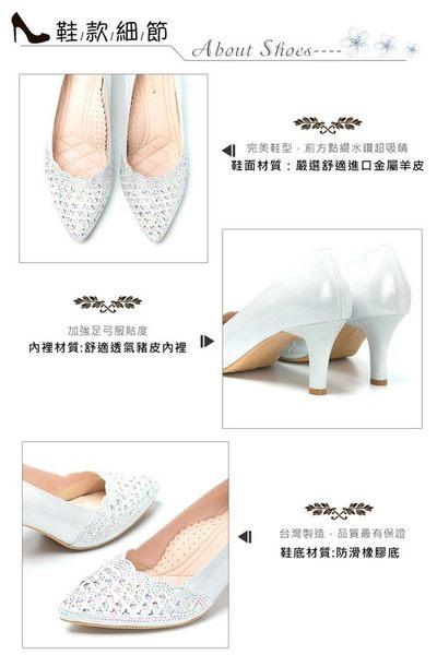 ★新品上市★【CUMAR】幸福佳人典雅別緻水鑽裝飾晚宴鞋(銀)