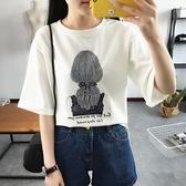 短袖針織衫-背影圖案印花休閒女T恤2色73hn62【時尚巴黎】