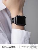蘋果手錶錶帶apple watch簡約鏈式iwatch錶帶【極簡生活】