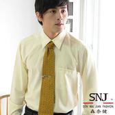 【大尺碼-S-12-3】森奈健-專業自信辦公室男長袖襯衫(米黃色)