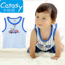 無袖 t恤 上衣 Catasy 純棉 男童 寶寶 賽車 淺藍