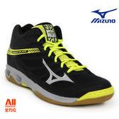 【Mizuno美津濃】男款排球鞋THUNDER BLADE MID-黑黃綠 ( V1GA187503)全方位運動戶外館
