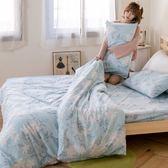 [SN]#B173#寬幅100%天然極緻純棉5x6.2尺雙人床包+舖棉兩用被套+枕套四件組*台灣製/鋪棉