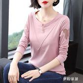 大尺碼T恤女 長袖春秋裝新款時尚薄款媽媽棉質打底衫 FR4642『夢幻家居』