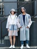 透明時尚抖音可愛韓國潮牌男女款網紅成人防暴雨外套長款全身雨衣 艾美時尚衣櫥