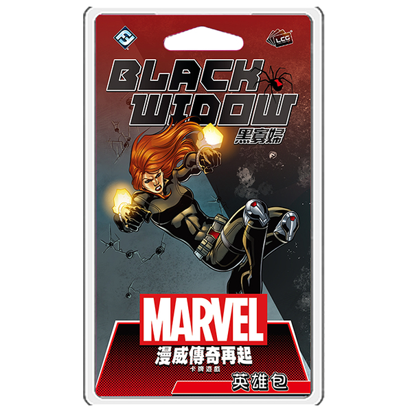 【GoKids】漫威傳奇再起:黑寡婦英雄包 Marvel Champions: Black Widow Pack