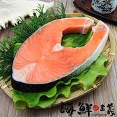 【海鮮主義】鮭魚切片 L (約300g)