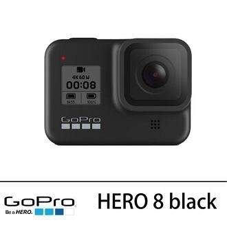 新春超值組合 Gopro HERO8 Black 運動攝影機 極限運動 攝影機 防水 觸控 台閔原廠公司貨