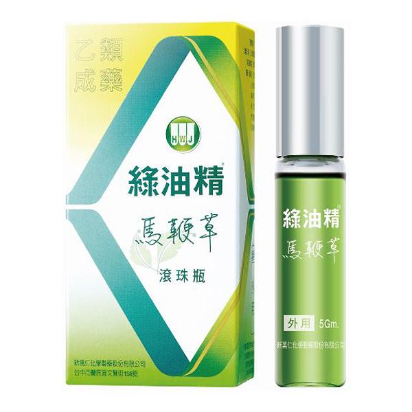 乙)綠油精(馬鞭草)滾珠瓶5g【屈臣氏】