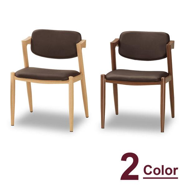 餐椅【時尚屋】[C7]海倫餐椅(單只)C7-1023-5兩色可選/免組裝/免運費/餐椅