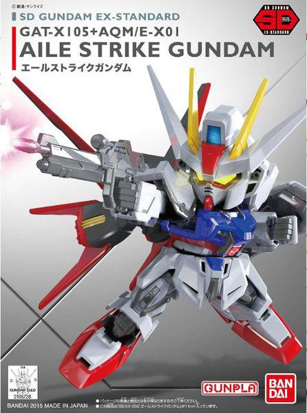 鋼彈模型 BB戰士 SD GUNDAM EX-STANDARD 002 翔翼型攻擊鋼彈 SEED TOYeGO 玩具e哥