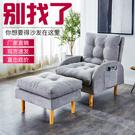 懶人沙發榻榻米可折疊網紅沙發椅單人家用休閒靠背椅陽臺臥室躺椅快速出貨