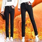 加絨女外穿加厚黑色牛仔褲女高腰直筒褲冬季大碼保暖顯瘦彈力褲子 雙12全館免運