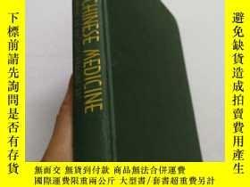 二手書博民逛書店英文原版書罕見Dao of Chinese Medicine(中