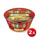 味丹味味一品極品紅燒牛肉碗麵181Gx2【愛買】
