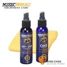 MusicNomad MN132 鋼琴護理大師組 3件裝【Piano Care Kit/MN-132】