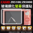 【小咖龍】 CASIO ZR5100 Z...