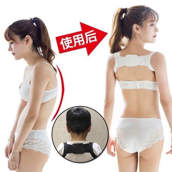 護肩帶 抖音護肩駝背兒童學生成年男女隱形開肩含胸糾正駝背女神器 維多原創