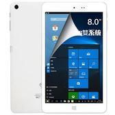 【iPlug Tablet Hi8 Pro Z8350】8吋Intel四核心Windows-10+Android雙系統FHD平板電腦