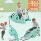 搖馬滑梯二合一兩用籃框室內寶寶周歲禮物加...