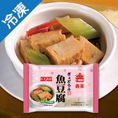 義美魚豆腐150g【愛買冷凍】