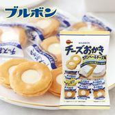日本 Bourbon 北日本 卡芒貝爾起士米果 77.7g 米果 起士米果 餅乾 日本餅乾