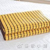 新款涼席1.8m折疊麻將竹片床墊2x2.2米1.2m.1.5m2*2m竹席包邊襯底 IGO 優家小鋪
