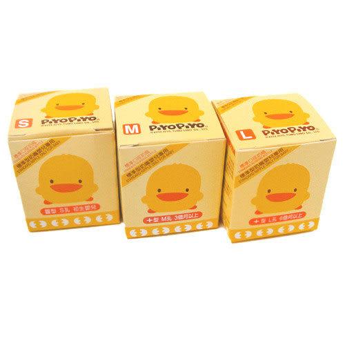 【奇買親子購物網】黃色小鴨標準型奶嘴-S/M/L