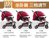 嬰兒推車可坐可躺折疊0-3歲小bb兒童手推車寶寶雙向輕便攜式傘車    【Pink Q】