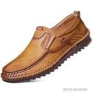 樂福鞋真皮休閒皮鞋男士冬季加絨豆豆鞋牛筋軟底懶人透氣中老年爸爸鞋男【父親節禮物】