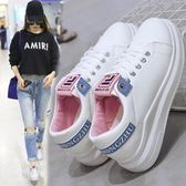 增高鞋 小白鞋女新款秋冬季百搭韓版學生皮面板鞋厚底學生增高女鞋子 小宅女