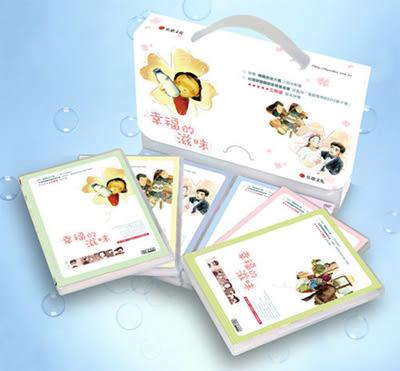 幸福的滋味DVD 附手提收藏盒 (第1-100集/六片裝)