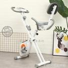 家用迷你健身車磁控式運動動感單車摺疊自行車室內健身器材女 1995生活雜貨