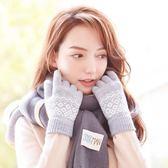 針織毛線觸屏手套女士韓版情侶款百搭男加絨加厚保暖騎車冬天特價 俏女孩